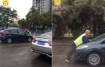 停車拒繳費 女司機駕車頂收費員