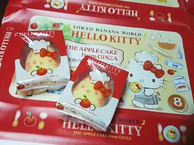 Hello Kitty版銀座蛋糕