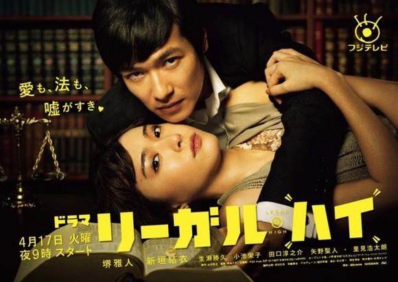 ▲▼《Legal High》翻拍韓劇。(圖/翻攝自微博、PTT、推特)