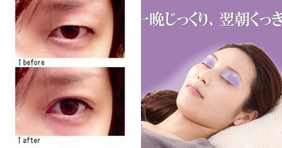 單眼皮救星!「雙眼皮面膜」一覺醒來就有自然外雙