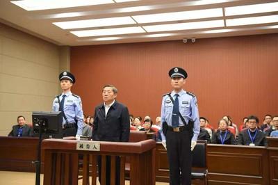 「網路沙皇」魯煒懺悔手稿曝光
