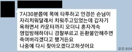 ▲▼首爾江西區網咖殺人事件(圖/翻攝自事發網咖官方臉書專頁)