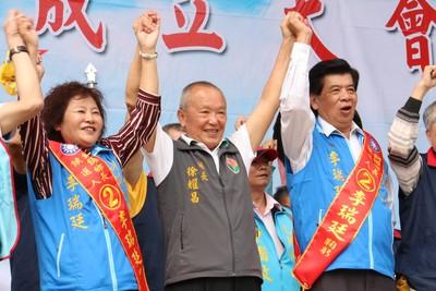 徐耀昌銅鑼、西湖競選總部成立