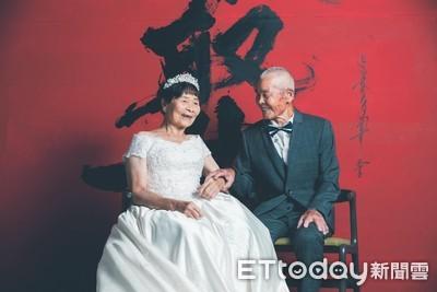 太窮拍不起婚紗!8旬夫妻60年後圓夢