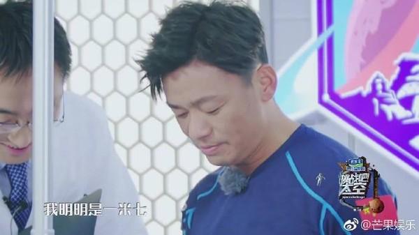 ▲▼王寶強錄影「謊報身高」。(圖/翻攝自微博/芒果娛樂)