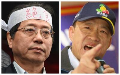 李來希:韓國瑜聲援監督年金有情有義