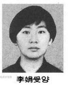 ▲▼聖水大橋,李娟受(圖/翻攝自南韓論壇)