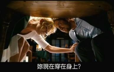 台北汽車旅館叫小姐 千里外開妳震動!「性駭客」專駭無線跳蛋 不脫褲照樣能性侵