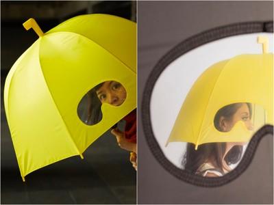 HOT/580元有「眼鏡」的潛水傘