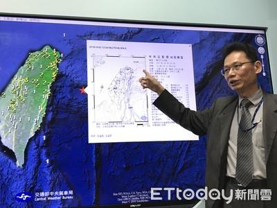 貢寮2級地震發警報!氣象局說原因