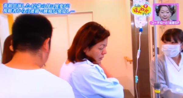 ▲▼家庭主婦上節目卻被觀眾寄信提醒身體有問題。(圖/翻攝自YouTube/宇治原広文)
