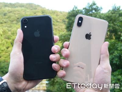 iPhone舊機限時折抵7400元 活動只到3月底