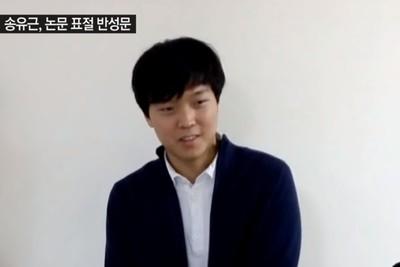 南韓天才少年涉抄襲 博士肄業將入伍