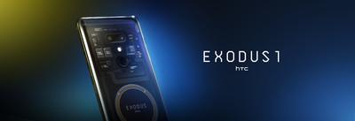 萊特幣也能買HTC EXODUS 1
