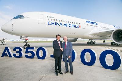 華航將發行45億公司債 籌措資金的用途是這個