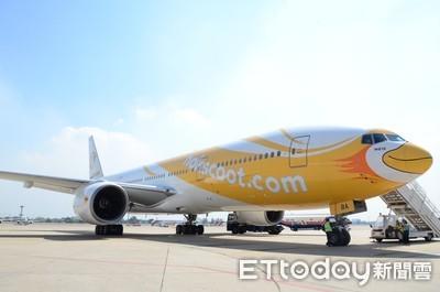 酷鳥航空早鳥票 曼谷來回3千5起