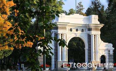 清華大學奪陸高校社會影響力狀元
