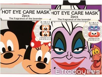 迪士尼出蒸氣眼罩 可愛到想全包