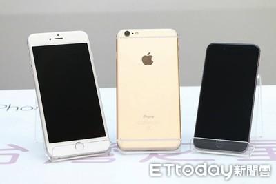 美舊機換購新iPhone 最高折價300美元