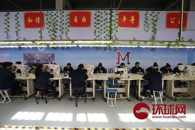 兩會新疆團開放 外媒聚焦教培中心