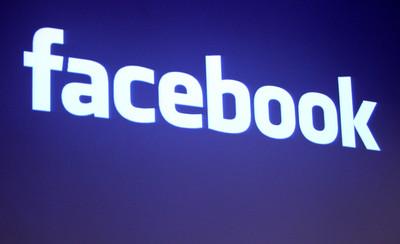 即/臉書爆Bug 洩680萬用戶私照