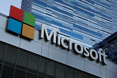 微軟AI物聯網實驗室落戶上海