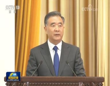 汪洋當選陸統促會長 提4個堅持反獨