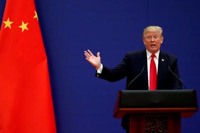 貿易談判不是「各退一步」而是「美進中退」