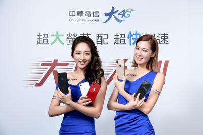 中華電推iPhone指定機型限時優惠