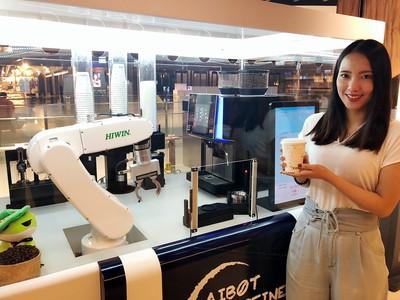台首間「機器咖啡廳」推買一送一