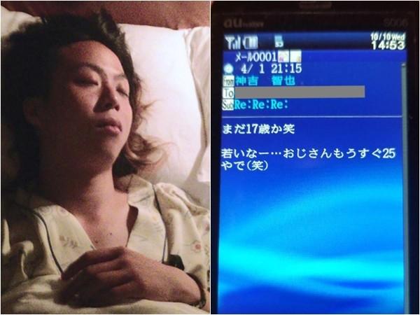 ONE OK ROCK鼓手Tomoya被爆與未成年少女發生關係。(圖/翻攝自日週刊《Friday》)
