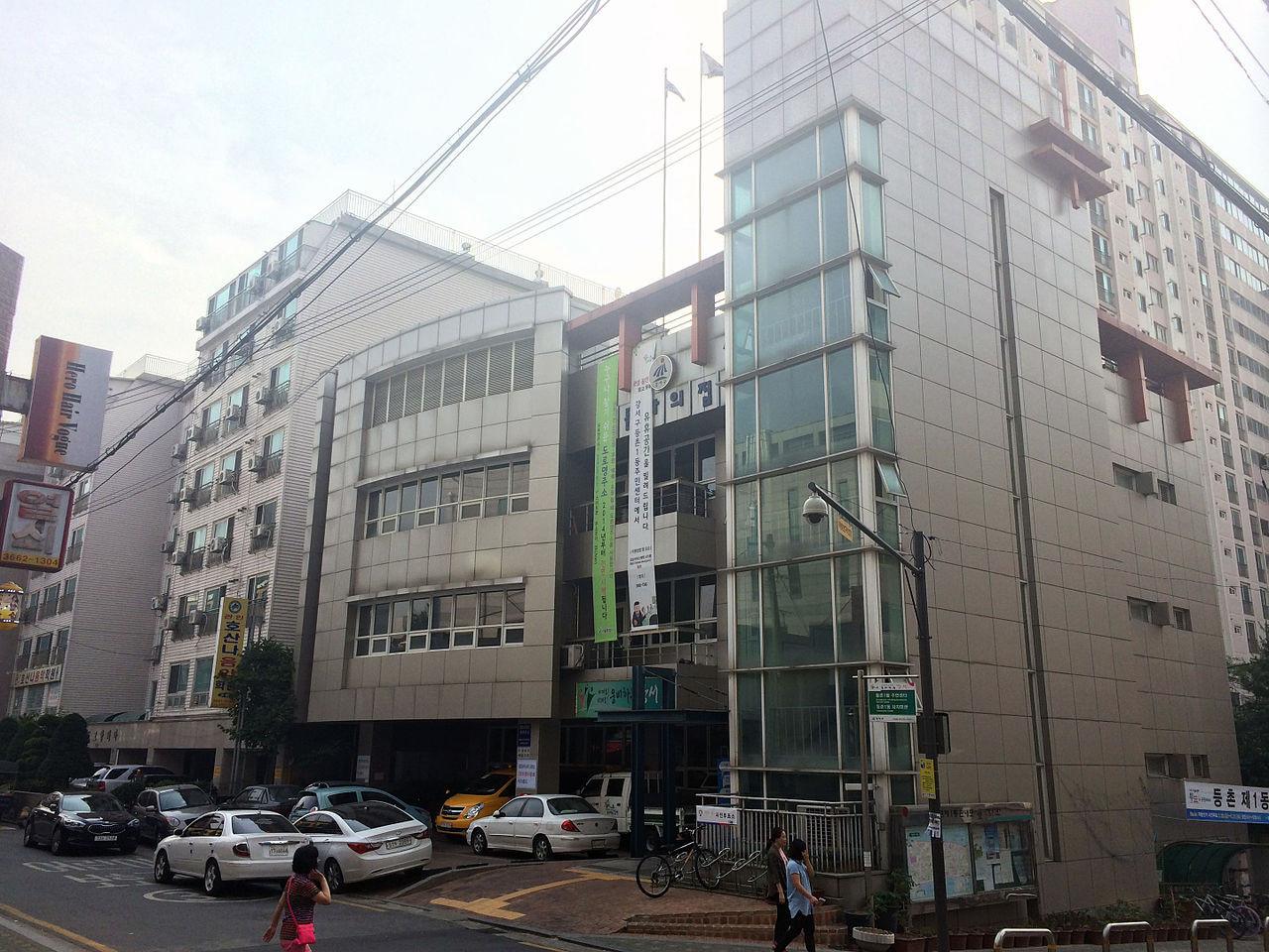 ▲▼首爾登村洞街景(圖/翻攝自維基百科)