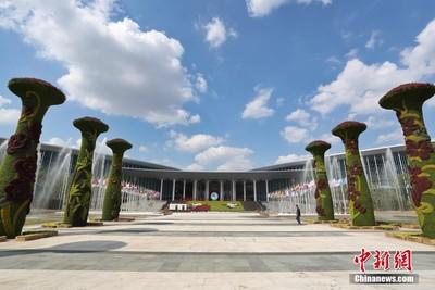 華聞快遞/20企業簽下第二屆進博會合約