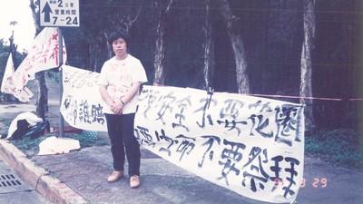 揭開「國防布」凌虐小兵背黑鍋 19年前黃媽媽第一案就很燙手