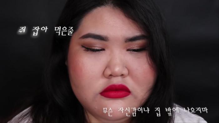 ▲▼美妝Youtuber 「Lina Bae」(圖/翻攝自Youtube@배리나Lina bae)