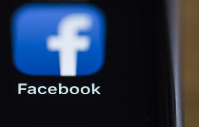 離線不想被臉書追蹤位置 安卓版推新功能