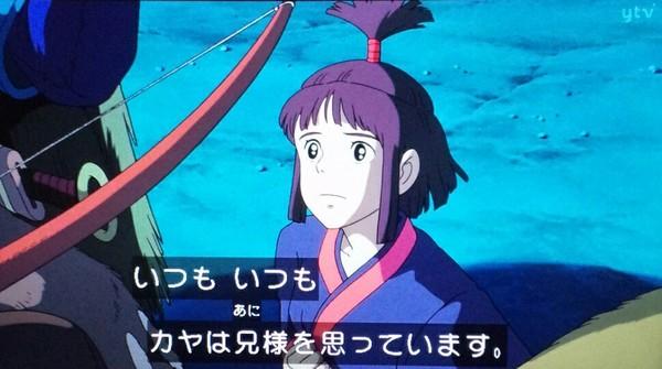 ▲《魔法公主》阿席達卡原來是渣男?宮崎駿認了。(圖/翻攝自推特)