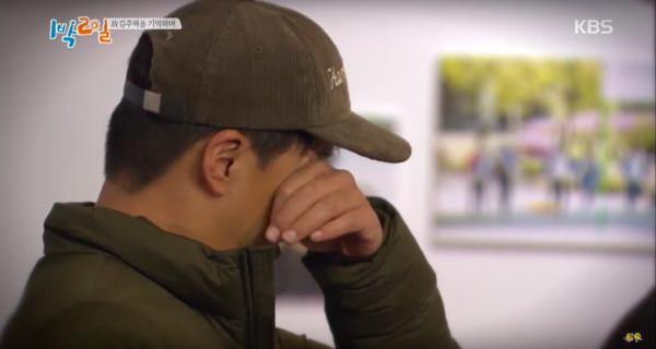 ▲▼金柱赫逝世1年生前錄音:好想你們 車太鉉忍淚捂臉⋯全場哭了(圖/翻攝自KBS)