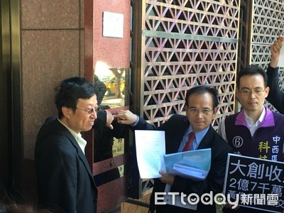 蘇煥智告黃偉哲收賄2.7億 圖利大創
