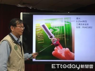 影/幼兒劑型流感疫苗也外觀異常!「有白色懸浮物」4萬8千劑回收
