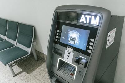 行動支付、ATM轉帳 擬級距收手續費