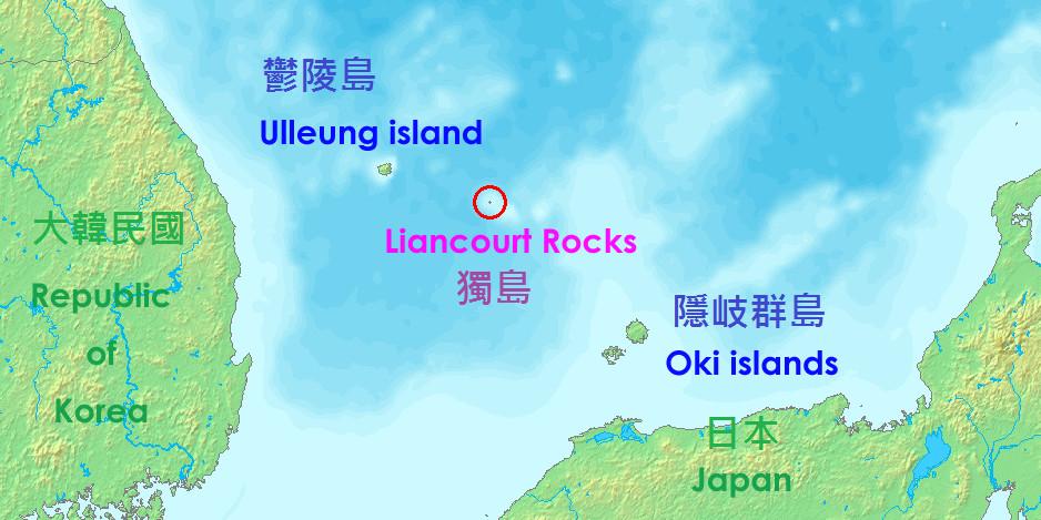 ▲▼獨島(圖/翻攝自維基百科)