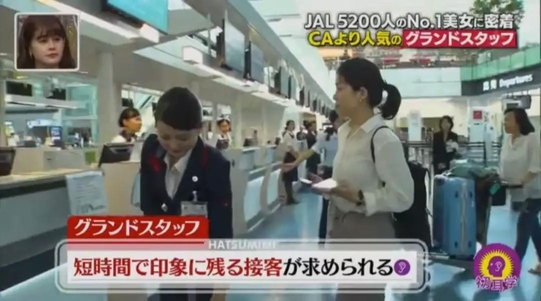 大檸檬用圖(圖/翻攝自東京新青年)