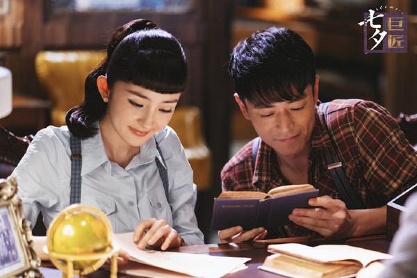 ▲楊冪2019年新戲《巨匠》搭檔霍建華。(圖/翻攝自微博/電視劇巨匠)