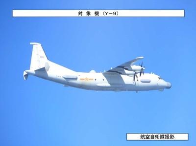 運-9飛越對馬海峽 日韓戰機伴飛