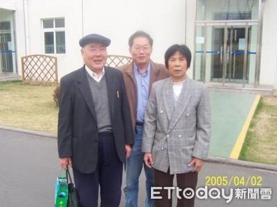 同父異母姐弟台北-北京尋親找回
