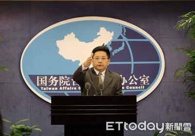「台灣是國家」連署達標 國台辦:台獨黑手