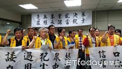 影/中油工會抗議退費草率 要求董座戴謙下台