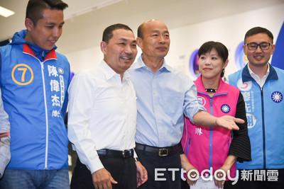 韓國瑜、侯友宜合體出席新北競總成立大會