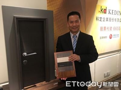 影/台積電、台北101裝潢少不了它 科定11月下旬掛牌上市